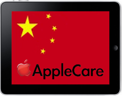 Los iPad en China con 2 años de Apple Care