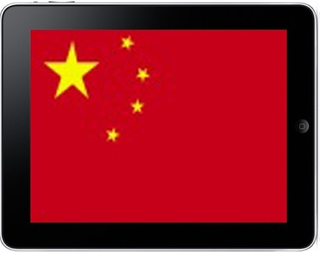Polémica en China por un impuesto de aduanas sobre el iPad e iPhone